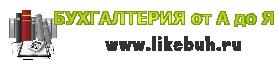 Likebuh.ru